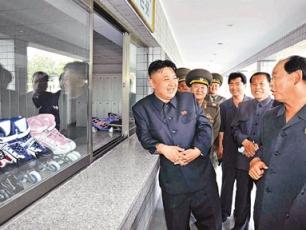 朝韓明部長級會談  西海熱線