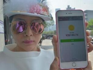 尼泊爾公主在重慶籌款2.6萬善